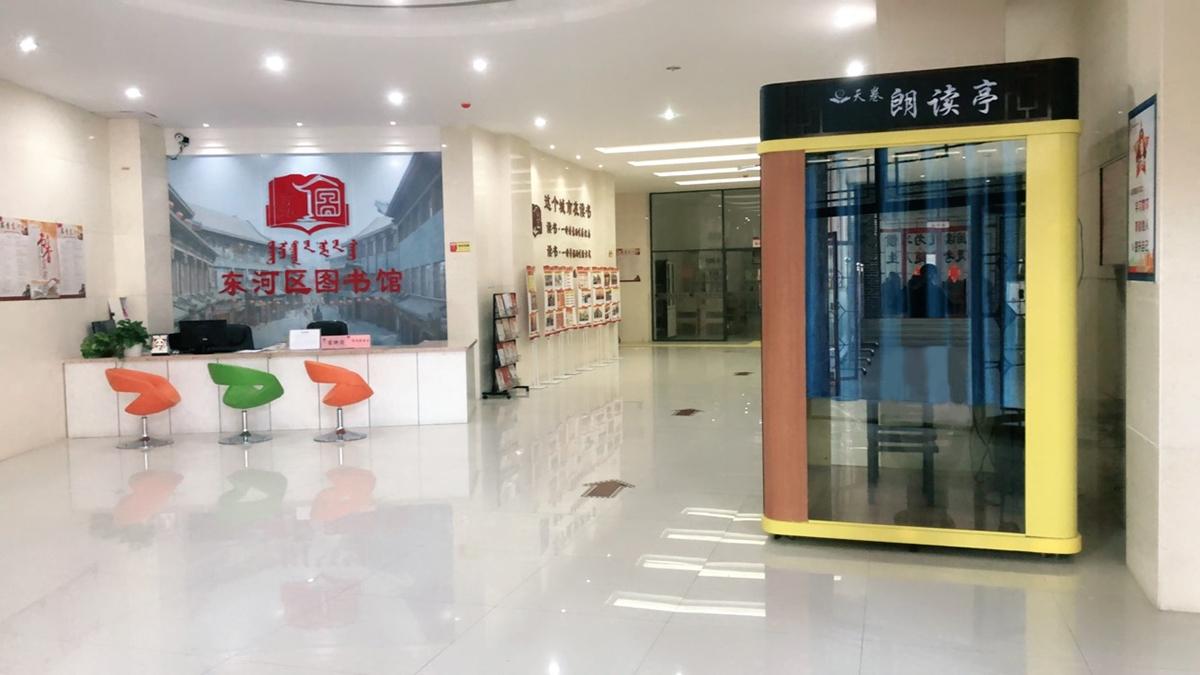 東河區圖書館朗讀亭.jpg
