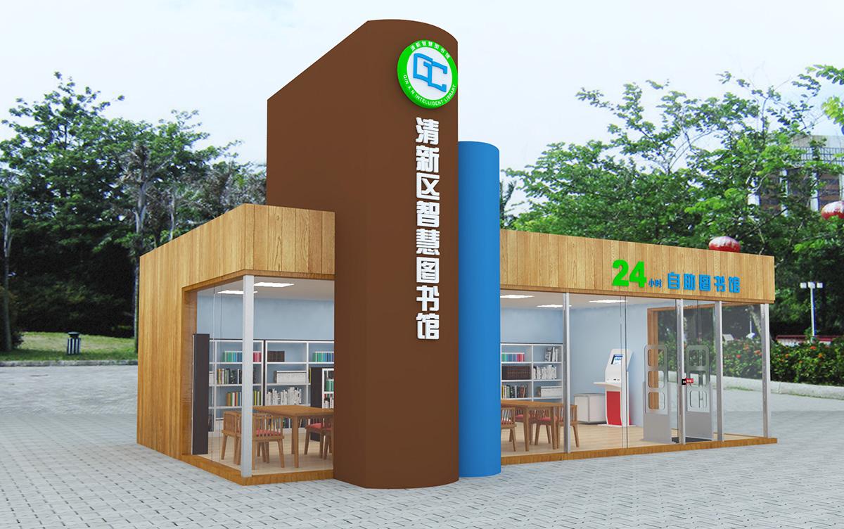 清遠市清新區智慧圖書館.jpg